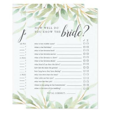 Airy Botanical Double-Sided Bridal Shower Game Invitations