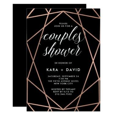 Black Geometric Faux Rose Gold Couples Shower