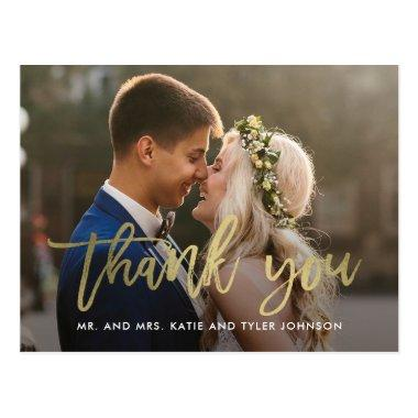 Brushed Charm Wedding Thank You Invitations PostInvitations