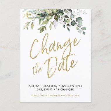 Change The Date, Postponed, Wedding Invitations Greenery