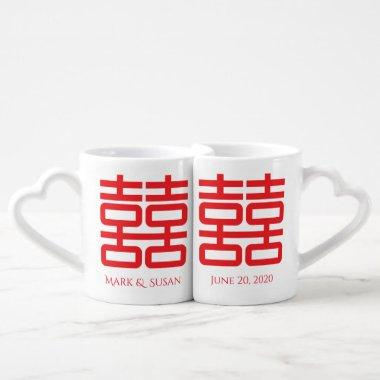 "Chinese ""Double Happiness"" Couple Mugs"
