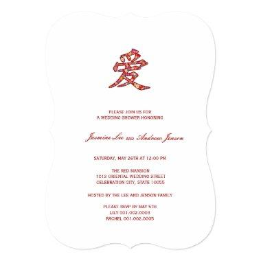 Chinese LOVE Spring Flowers Wedding Shower Invite