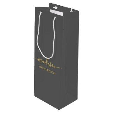 Custom Name Text Greeting Chic Gold Script Gray Wine Gift Bag