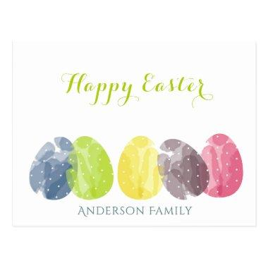 CUTE COLOURFUL WATERCOLOR EASTER EGGS MONOGRAM POSTInvitations
