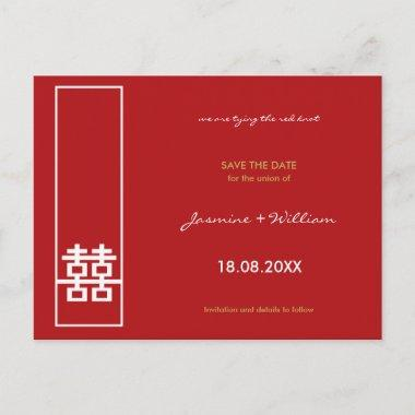 Double Happiness Wedding Save The Date Post