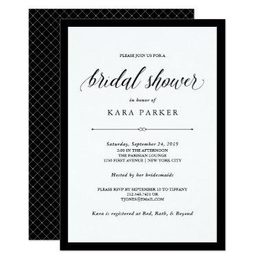 Elegant Couture | Black and White Bridal Shower Invitations