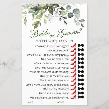 Elegant Eucalyptus Watercolor Bridal Shower Game