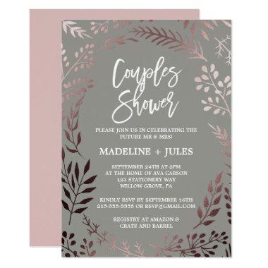 Elegant Rose Gold and Gray Couples Shower