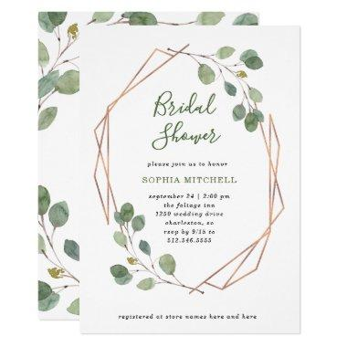 Eucalyptus Greenery | Rose Gold Geo Bridal Shower Invitations