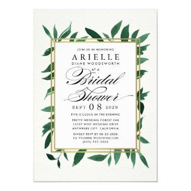 Greenery Watercolor Bridal Shower Invitations