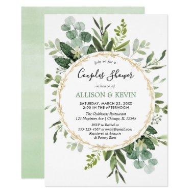 Greenery watercolors couples bridal shower modern Invitations