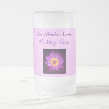 Grooms Wedding Glass - Purple Lotus Flower Frosted Glass Beer Mug