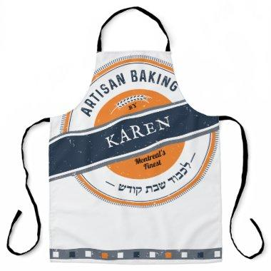 Hipster Orange Navy Artisan Baking w Hebrew Apron