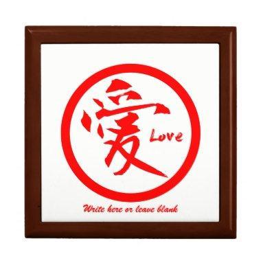 Kanji gift boxes | Red Japanese symbol for love