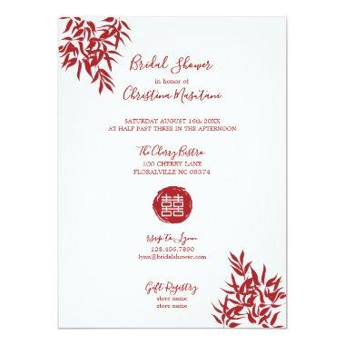 Modern Red Bamboo Double Happiness Bridal Shower Invitations