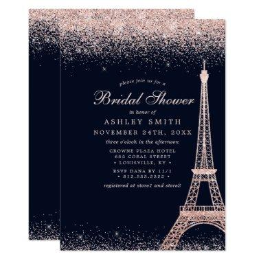 Paris Eiffel Tower Rose Gold Sparkle Bridal Shower Invitations