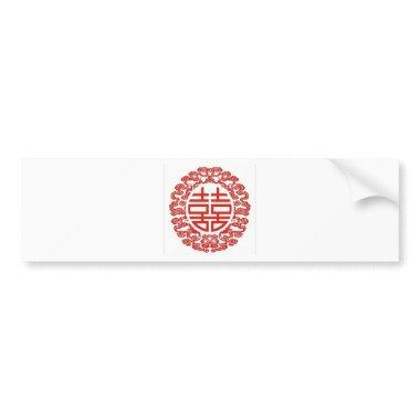 red double happiness modern chinese wedding favor bumper sticker