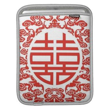 red double happiness modern chinese wedding iPad sleeve