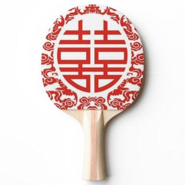 red double happiness modern chinese wedding ping pong paddle