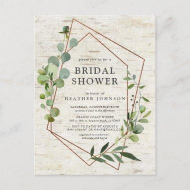 Rustic Copper Geometric Eucalyptus Bridal Shower Announcement PostInvitations