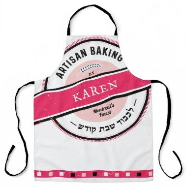 Rustic Pinks Artisan Baking w Hebrew Apron