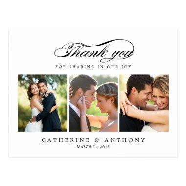 Simply Elegant Wedding Thank You Invitations - White
