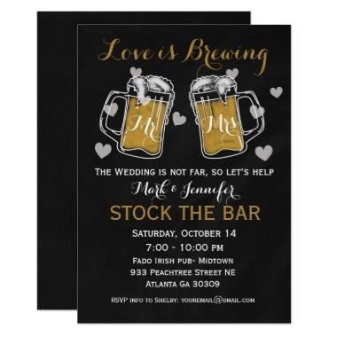 Stock the Bar Bridal Shower Invitations Couples