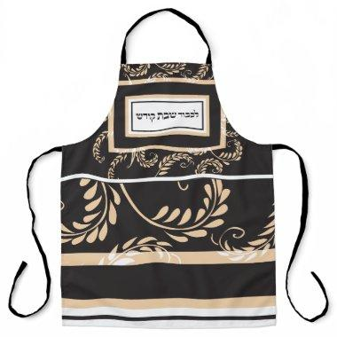 Traditional Black/Taupe Shabbos Modern Wheat Apron