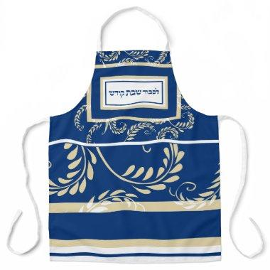 Traditional Blue Shabbos Modern Wheat Apron