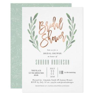 Trendy Greenery Rose Gold Bridal Shower Invitations