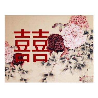 Vintage Spring Double Happines/Chinese Wedding PostInvitations