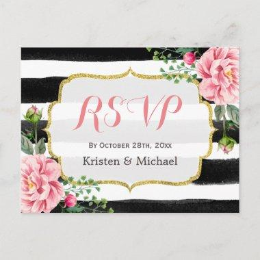 Watercolor Blush Pink Floral Stripes RSVP Invitation PostInvitations