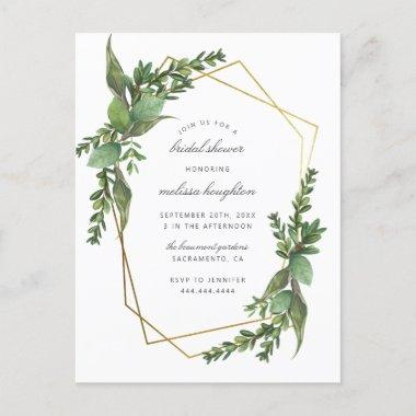 Watercolor Greenery Gold Geometric Bridal Shower Invitation PostInvitations